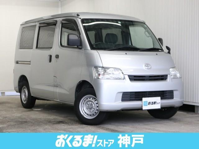 トヨタ GL 4WD 外CDオーディオUSB付 ETC付