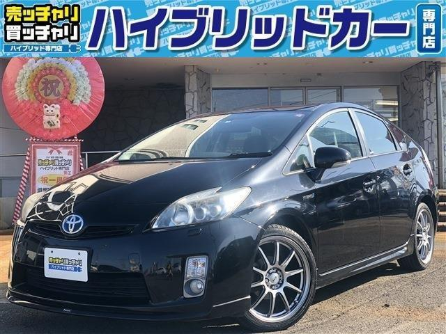 トヨタ S ツーリングセレクション