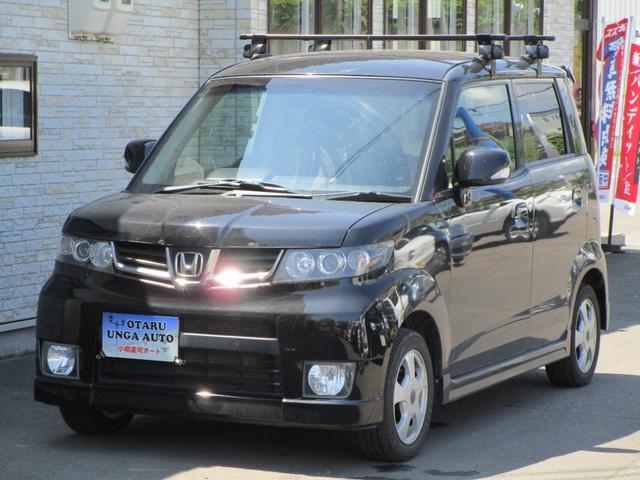 ホンダ ゼスト  スパーク W 車検R4年1月27日迄 スマートキー ベンチシート CD 走行距離7万キロ台