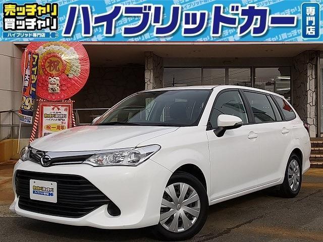 トヨタ カローラフィールダー 1.5X