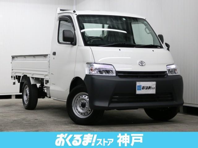 トヨタ タウンエーストラック DX 三方開 ジャストロー スマートアシスト i-stop