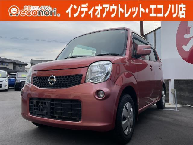 日産 モコ X プッシュスタート スマートキ― オートエアコン ETC