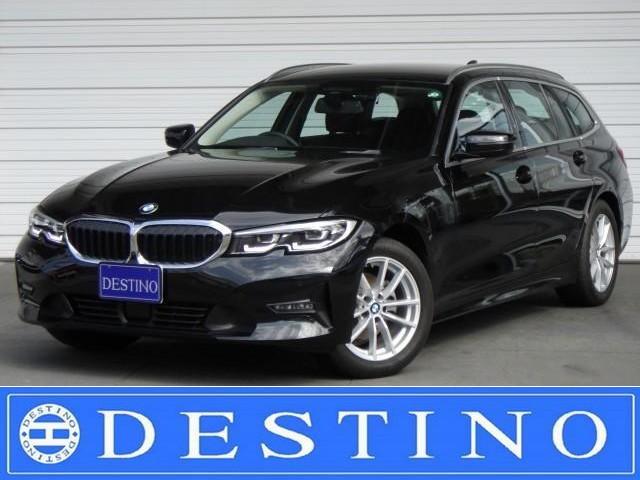 BMW 320d xDriveツーリング ハイラインパッケージ
