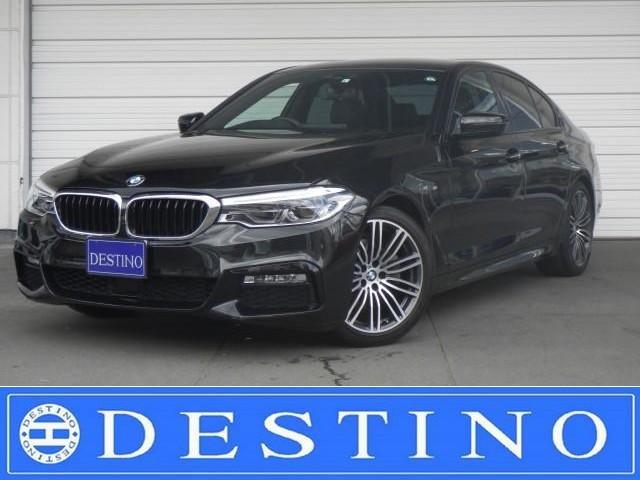 BMW 5シリーズ 523d Mスポーツ ハイラインパッケージ ブラックレザーシート&シートヒーター 純正ナビ&地デジTV&バックモニター・全方位カメラ アクティブクルーズコントロール(ACC) インテリジェントセーフティー レーンチェンジウォーニングLEDライト