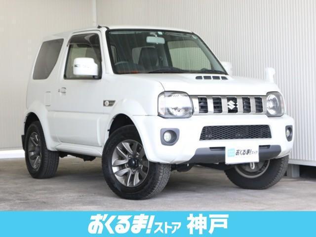 スズキ ジムニーシエラ ランドベンチャー 4WD SDナビ Bカメラ 5MT