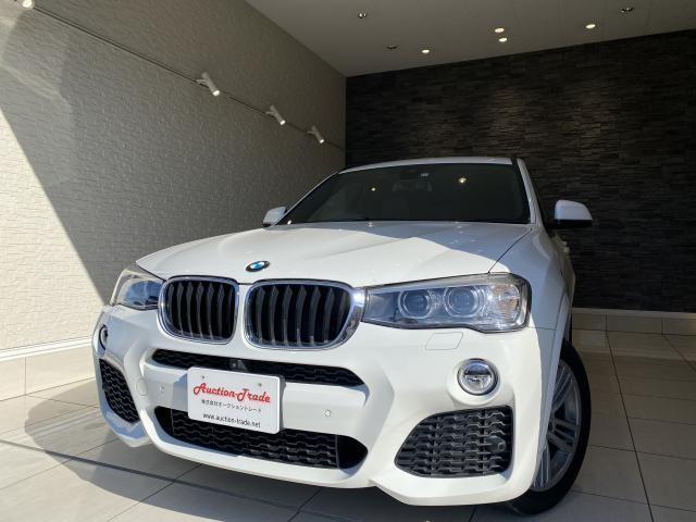 BMW xDrive 20d Mスポーツ HDDナビ・フルセグTV バックカメラ フロントカメラ 18インチAW ハーフレザーシート パワーシート アイドリングストップ パワーリアゲート クルコン MTモード付き