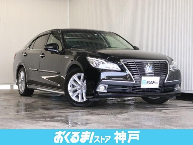 トヨタ ロイヤルサルーンG OPエアロパーツ