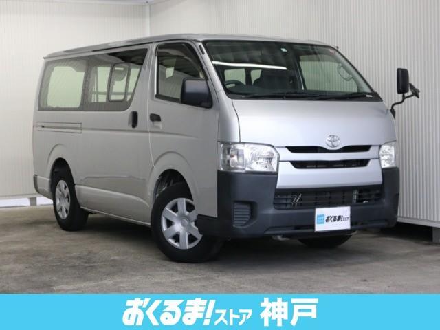 トヨタ ハイエースバン ロングDX キーレス 純正オーディオ サイドバイザー