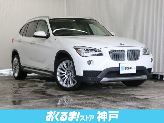 BMW sDrive 20i ファッショニスタ 本革シート 特別仕様