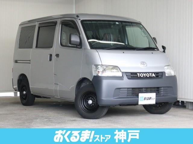 トヨタ タウンエースバン DX カスタム仕様 HDDナビTV ETC シートカバー