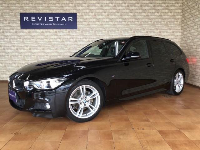 BMW 320dツーリング Mスポーツ 追突軽減車・ナビ・フルセグTV・バックカメラ・コーナーセンサー・Bluetooth・DVD再生・CD・ETC・USB・アクティブクルーズコントロール・車線逸脱警告・コンフォートアクセス