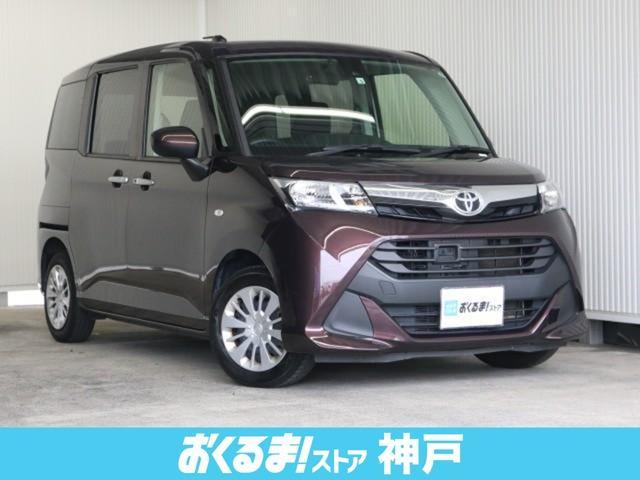 トヨタ X S SAIIメモリーナビ Bカメラ i-stop 禁煙車