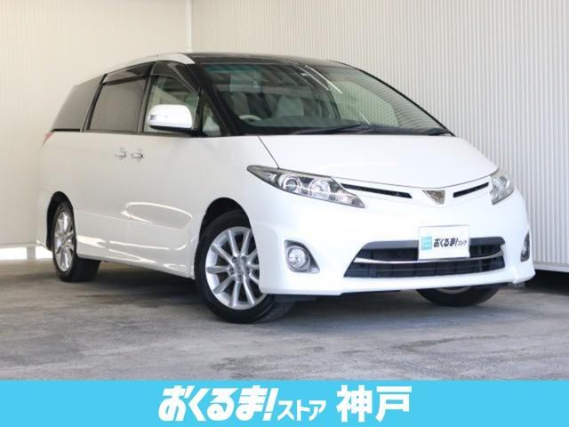 トヨタ 2.4アエラス Gエディション HDDナビ フリップダウン