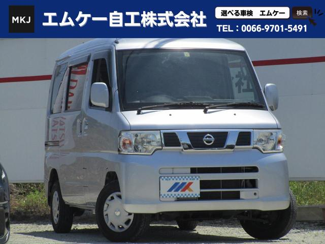 日産 GXターボ 2WD AT エアバック 純正ナビ TV ETC キーレス
