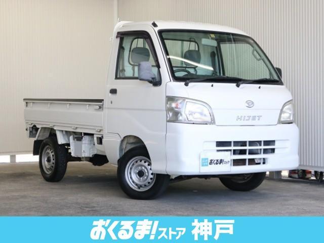 ダイハツ ハイゼットトラック エアコン・パワステ スペシャル 3方開 4WD 1オーナー