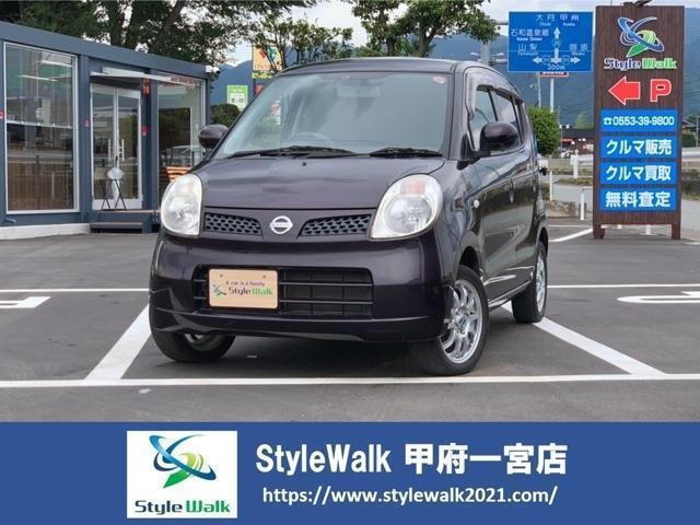 日産 E ショコラティエ オートエアコン/スマートキー/ETC/オートライト/電格ミラー/シートリフター/純正オーディオ/CD再生可/ユーザー買取車