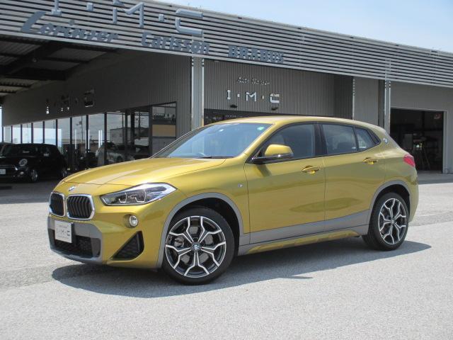 BMW xDrive 20i MスポーツX アドバンスセーフティP 純正HDDナビ バックカメラ アダプティブクルーズコントロール インテリジェントセーフティ パークディスタンス オートテールゲート LEDヘッドライト スマートキー ヘッドアップディスプレイ ETC