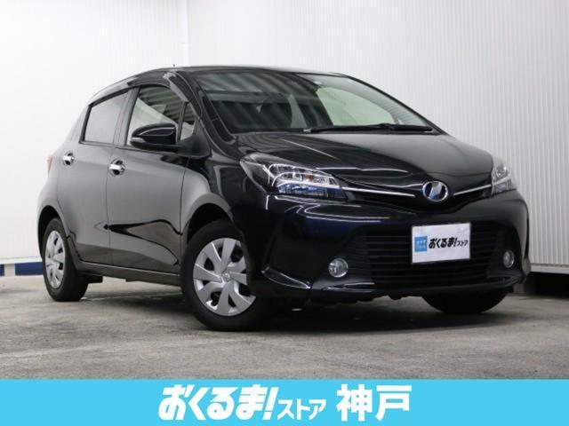 トヨタ 1.0F LEDエディション セーフティセンス Fフォグ