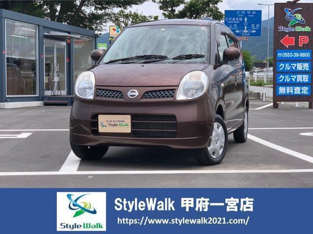 日産 E FOUR ショコラティエ 4WD/純正オーディオ/キーレスキー/オートエアコン/シートヒーター/電格ミラー/オートライト/スペアキーあり/ABS