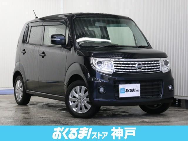 日産 モコ ドルチェX 禁煙車 純正ナビ フルセグTV インテリキー
