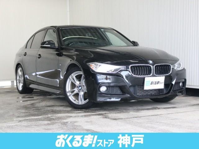 BMW 320d Mスポーツ インテリジェントセーフティ