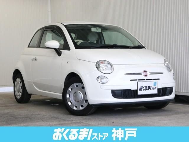フィアット 500 1.2 ポップ 純正オーディオ 革巻きステア 車検R4.8