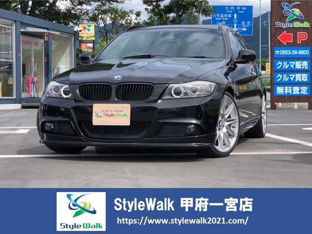 BMW 320iツーリング Mスポーツ レザーシート/サンルーフ/純正ナビ/バックモニター/スマートキー/プッシュスタート・/前席パワーシート