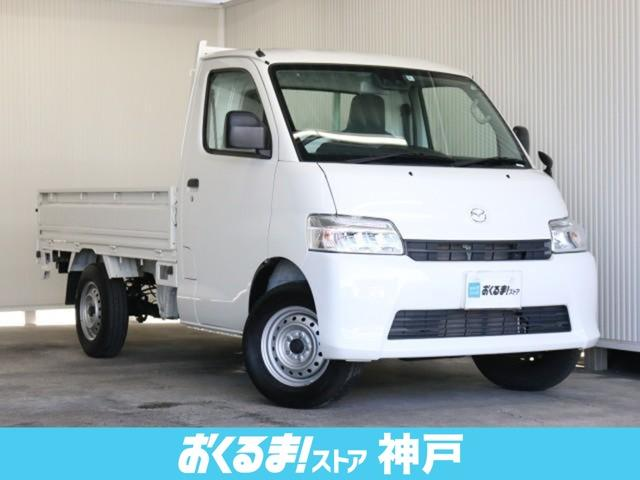 マツダ ボンゴトラック DX 三方開 スマートアシスト LED 集中ドアロック PS