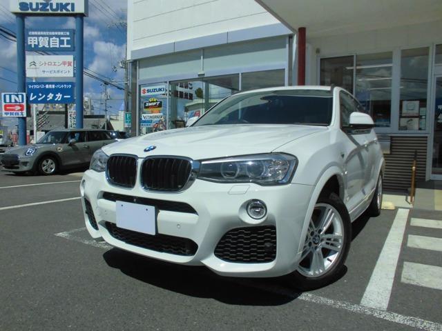 BMW X3 xDrive 20d Mスポーツ 黒革シート&ヒーター アクティブクルーズコントロール ミラーETC 純正HDDナビ&フルセグTV フロント&バックカメラ 純正18AW 電動リヤゲート ディーゼルターボ