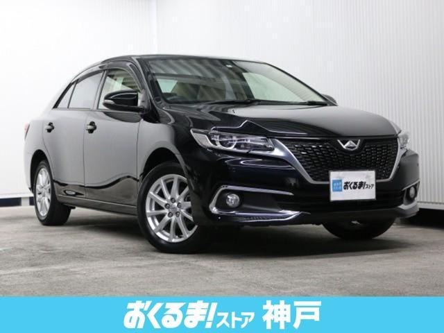 トヨタ A20 Gプラスパッケージ トヨタセーフティセンス Bモニタ