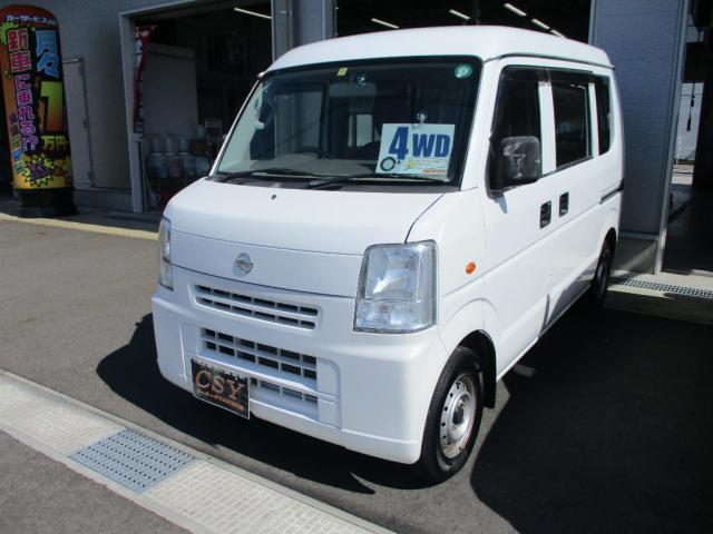 日産 NV100クリッパーバン  DX ハイルーフ 4WD AT 衝突安全ボディ ABS