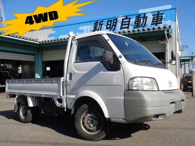 マツダ 平ボディ 4WD