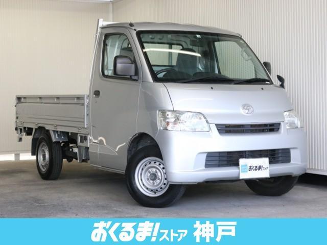 トヨタ シングルジャストローDX 三方開 ケンウッドナビTVETC