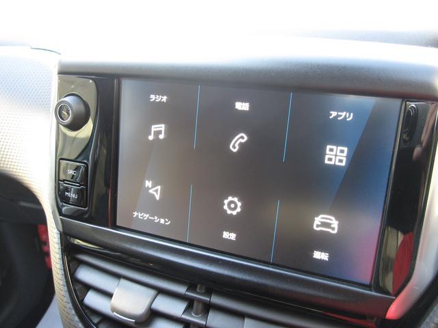 アリュール 新車保証 カープレイ シートヒーター(15枚目)