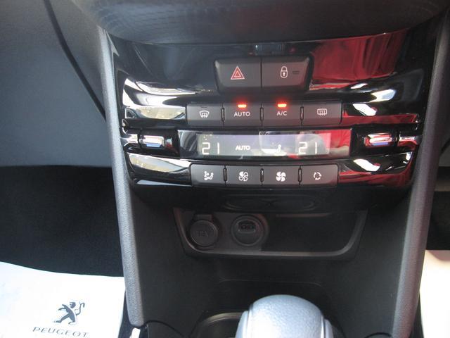 アリュール 新車保証 カープレイ シートヒーター(17枚目)