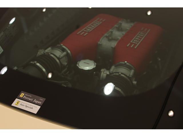 「フェラーリ」「フェラーリ 458イタリア」「クーペ」「静岡県」の中古車20