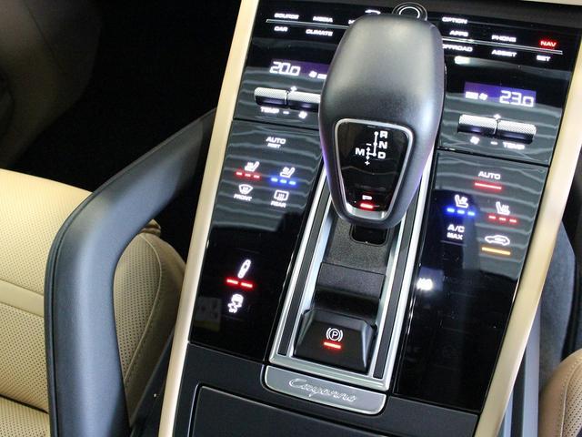 S ティプトロニックS 4WD 21インチ ブルメスター パ(19枚目)