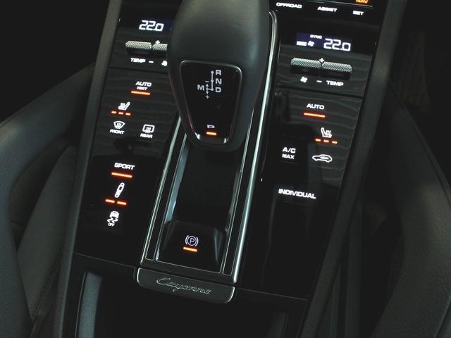 S ティプトロニックS 4WD LEDヘッドライト(12枚目)