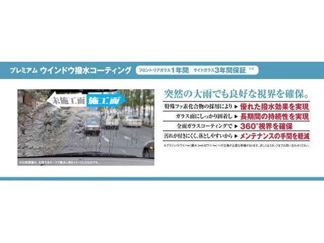 「その他」「クライスラージープ コンパス」「SUV・クロカン」「静岡県」の中古車41