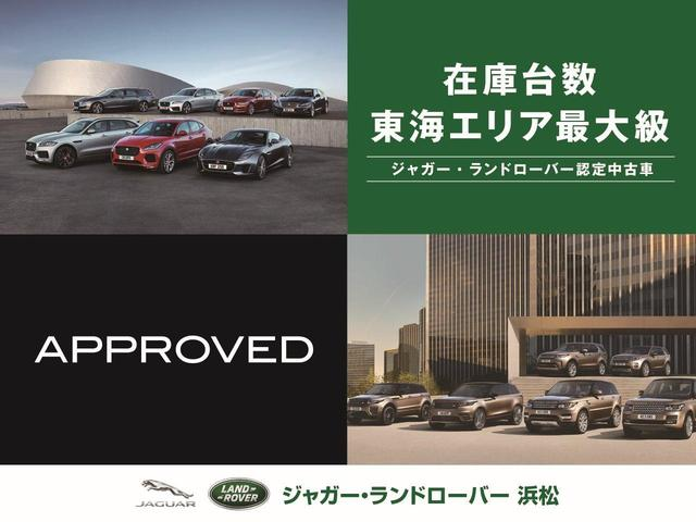 HSEダイナミック 認定 サンルーフ 電動サイドステップ(3枚目)