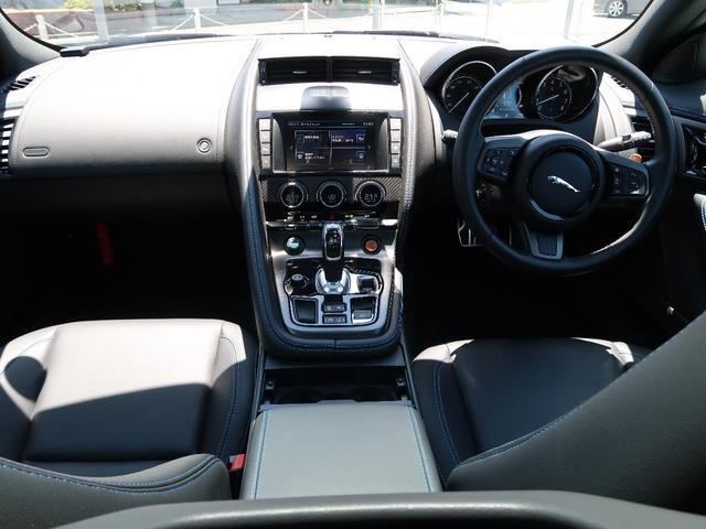 ブリティッシュデザインED 認定 法人1オーナー 特別仕様車(2枚目)