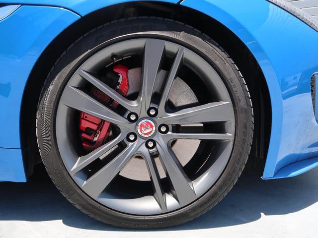 ブリティッシュデザインED 認定 法人1オーナー 特別仕様車(4枚目)