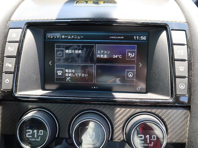 ブリティッシュデザインED 認定 法人1オーナー 特別仕様車(5枚目)