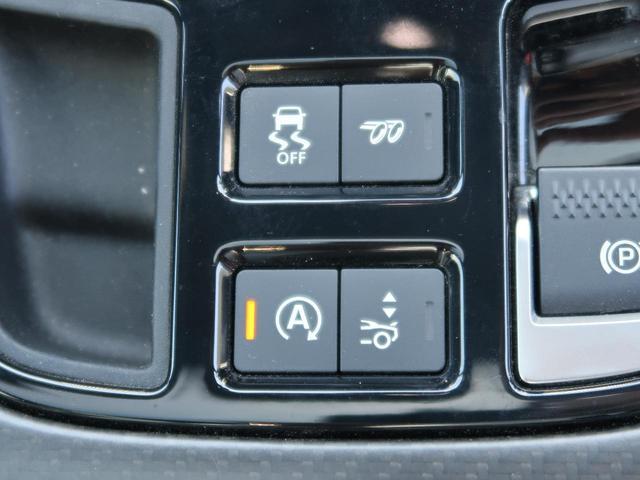 ブリティッシュデザインED 認定 法人1オーナー 特別仕様車(7枚目)