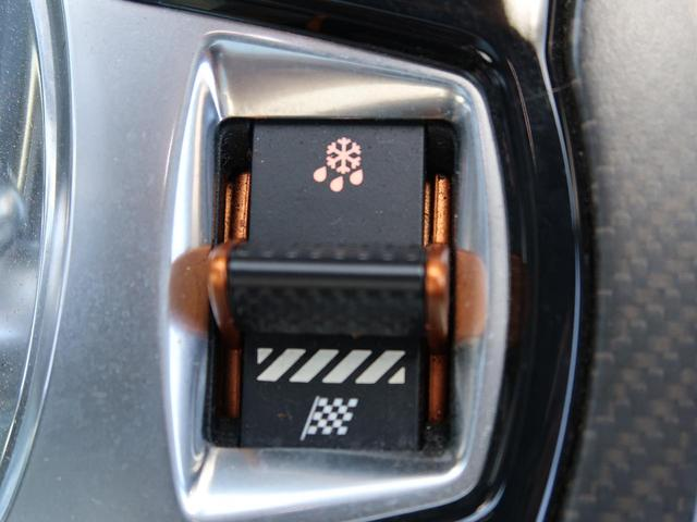 ブリティッシュデザインED 認定 法人1オーナー 特別仕様車(8枚目)