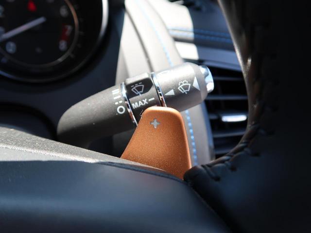 ブリティッシュデザインED 認定 法人1オーナー 特別仕様車(9枚目)