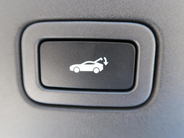 ブリティッシュデザインED 認定 法人1オーナー 特別仕様車(11枚目)