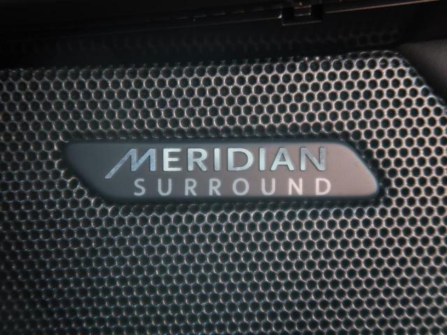 ブリティッシュデザインED 認定 法人1オーナー 特別仕様車(13枚目)
