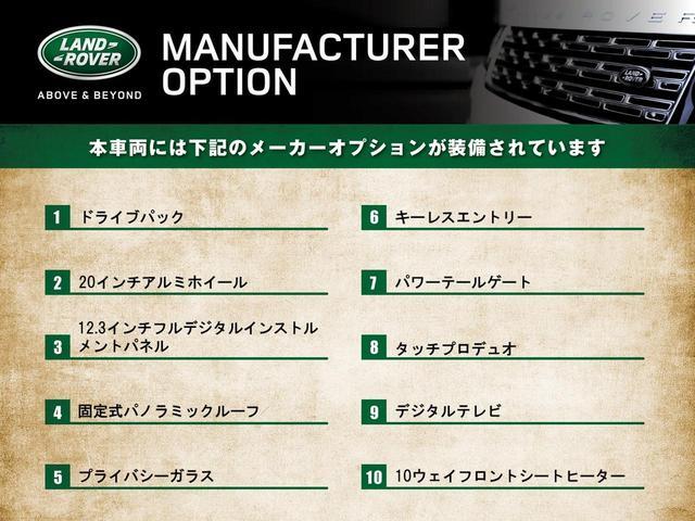 RダイナミックS 250PS 認定 ACC シートヒーター(3枚目)