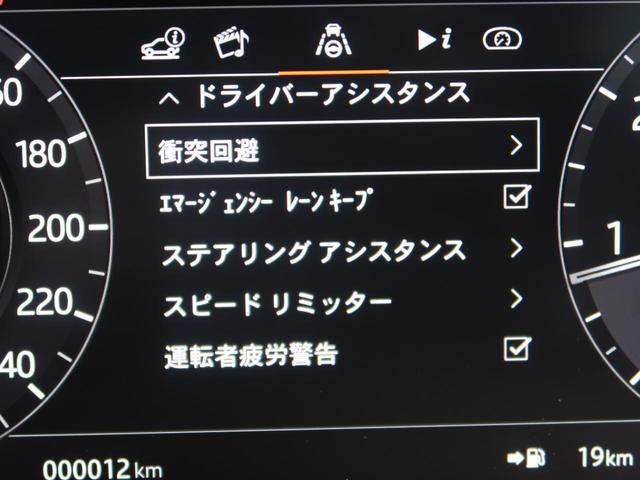 RダイナミックS 250PS 認定 ACC シートヒーター(12枚目)
